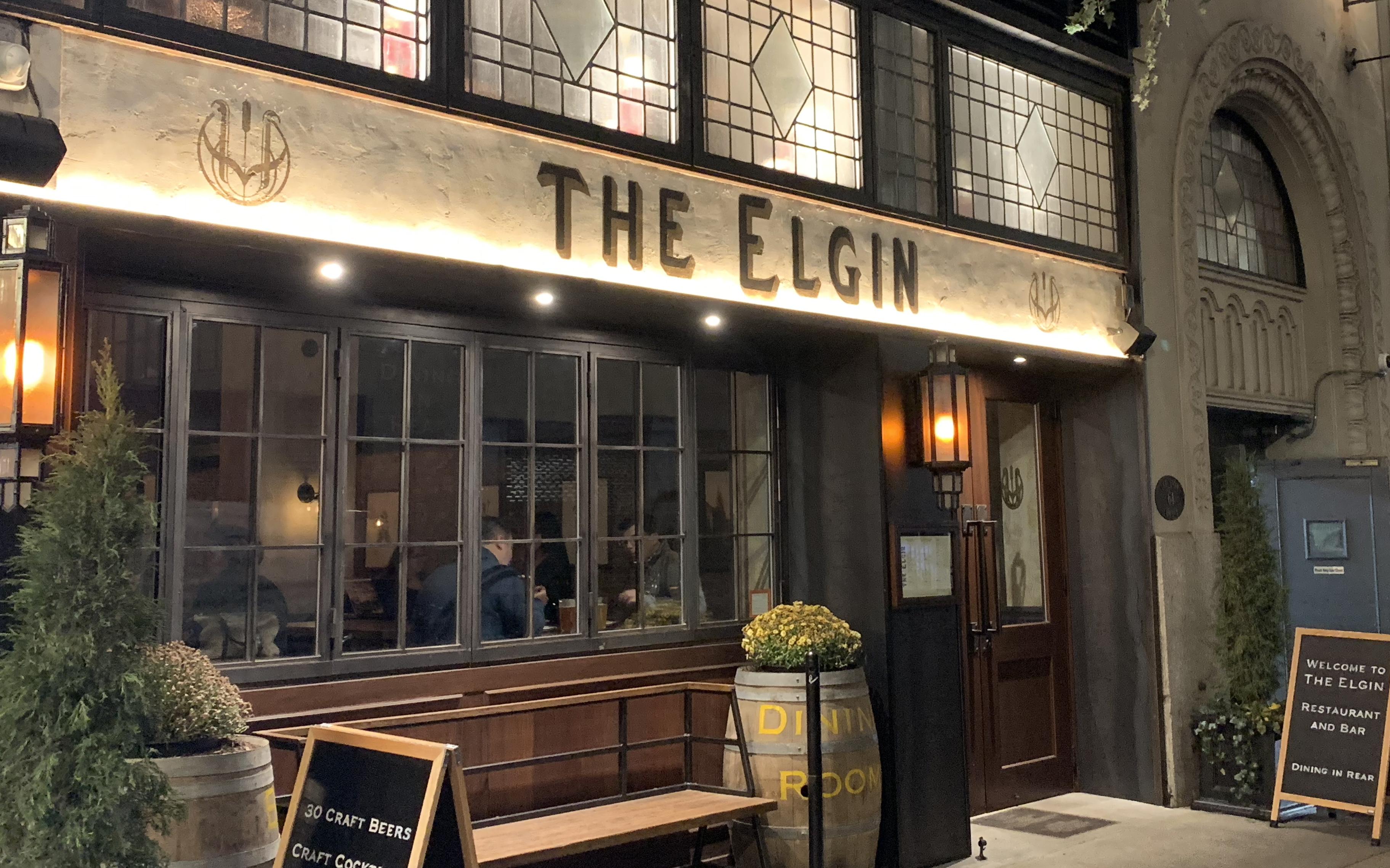 The Elgin - Rock Center