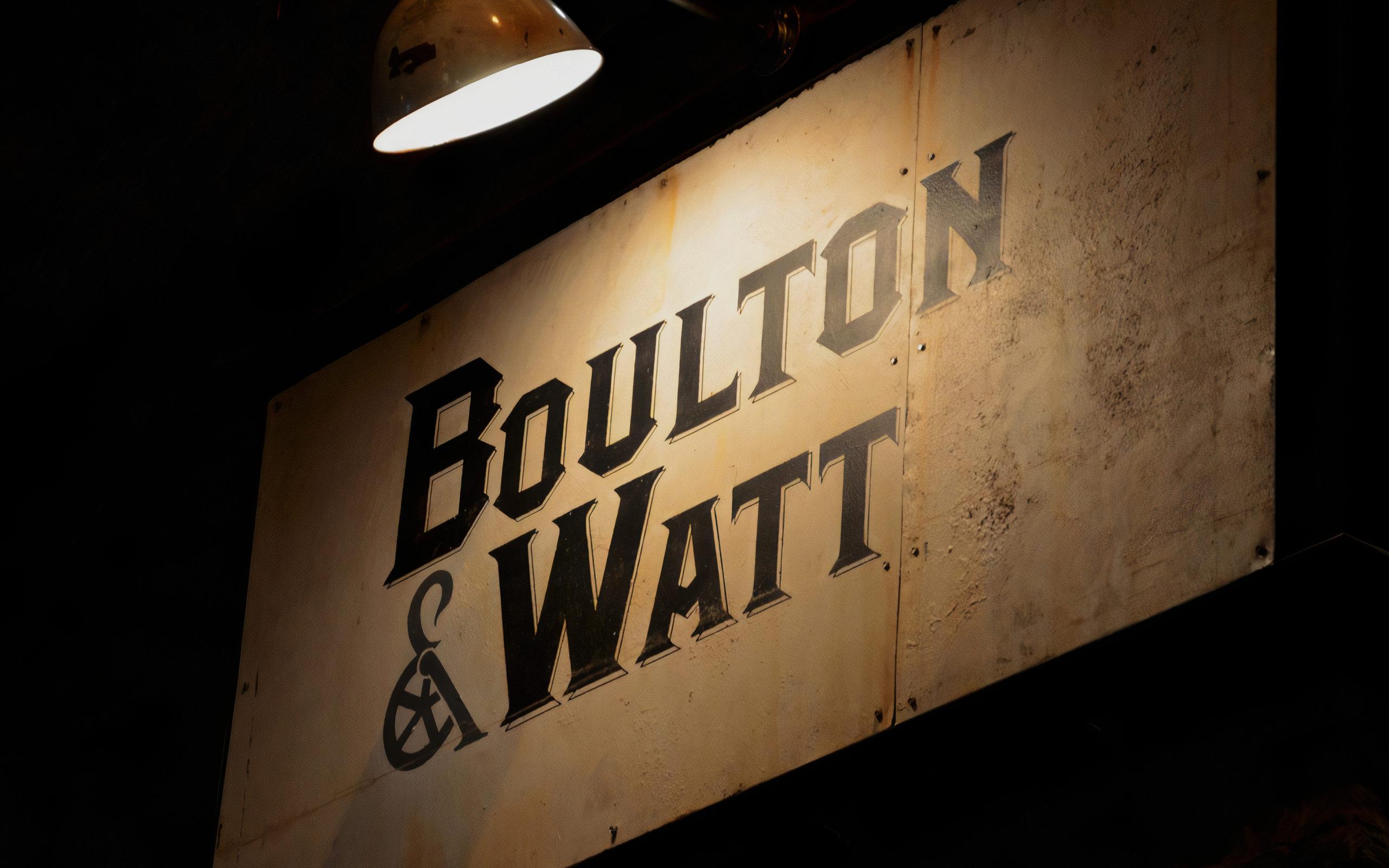 Boulton & Watt NYC